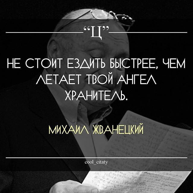 Useful russian phrases dating quotes