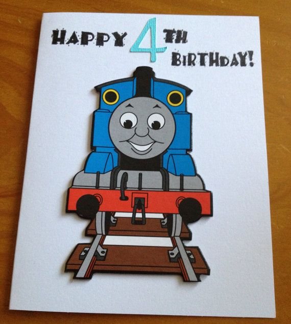 Thomas The Train 4th Birthday Card Birthday Cards Kids Cards Cards