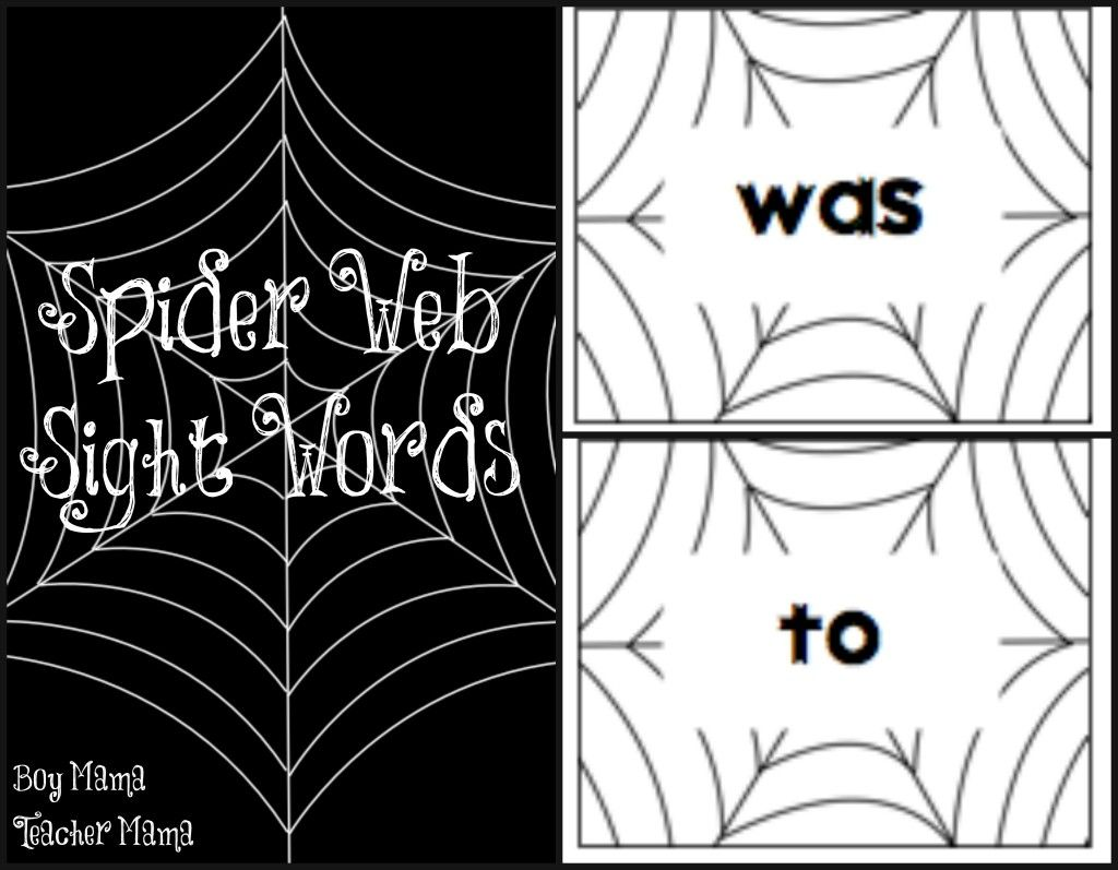Teacher Mama Spider Web Sight Words And After School Linky
