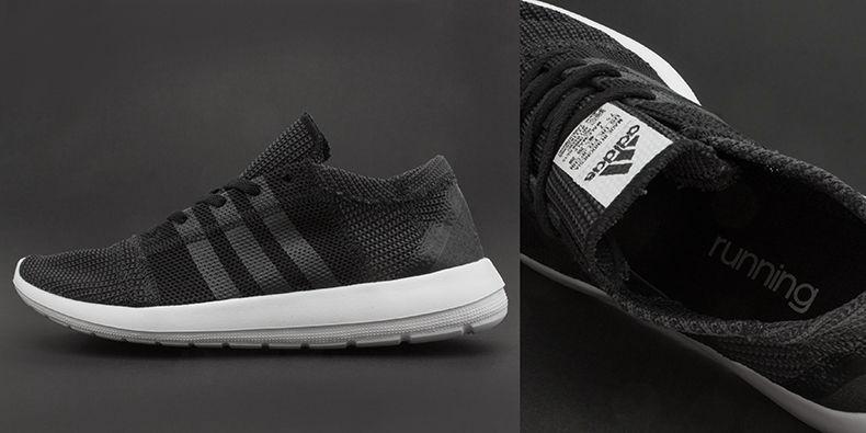 adidas Running – Trainers with Techy Treats | Adidas running