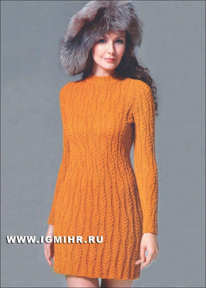 платье какого цвета фото прикол