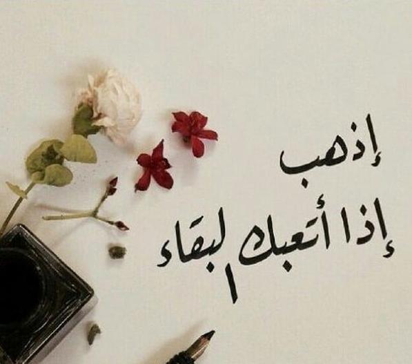 ننقل لكم اليوم في هذا المقال عبر موقع احلم مجموعة مميزة من اقوي واروع خواطر جميلة جدا ومميزة متنوعة في العديد من ا Instagram Posts Arabic Calligraphy Instagram