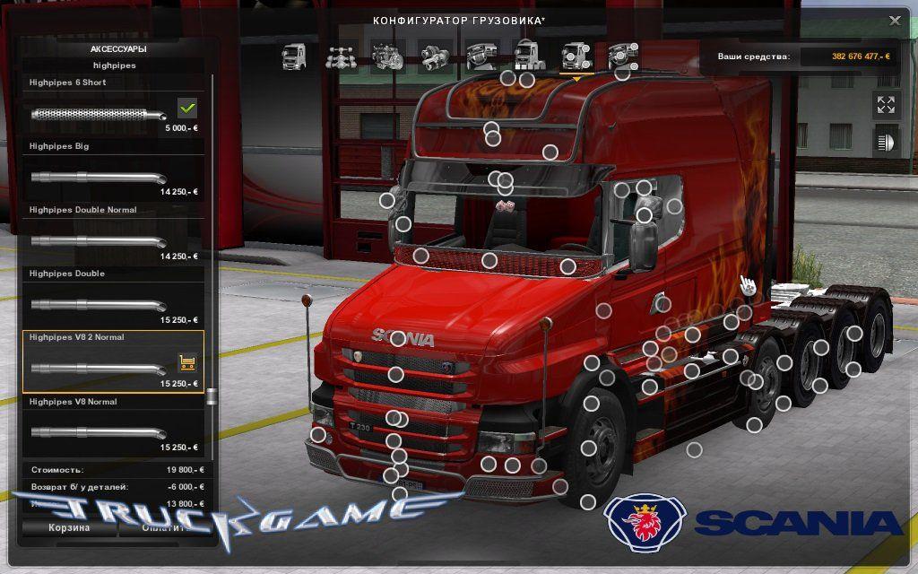 Казино победа играть онлайн euro truck simulator 2