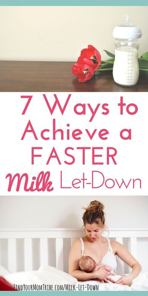 7 Ways To Achieve A Faster Milk Let-Down When Pumping -9512