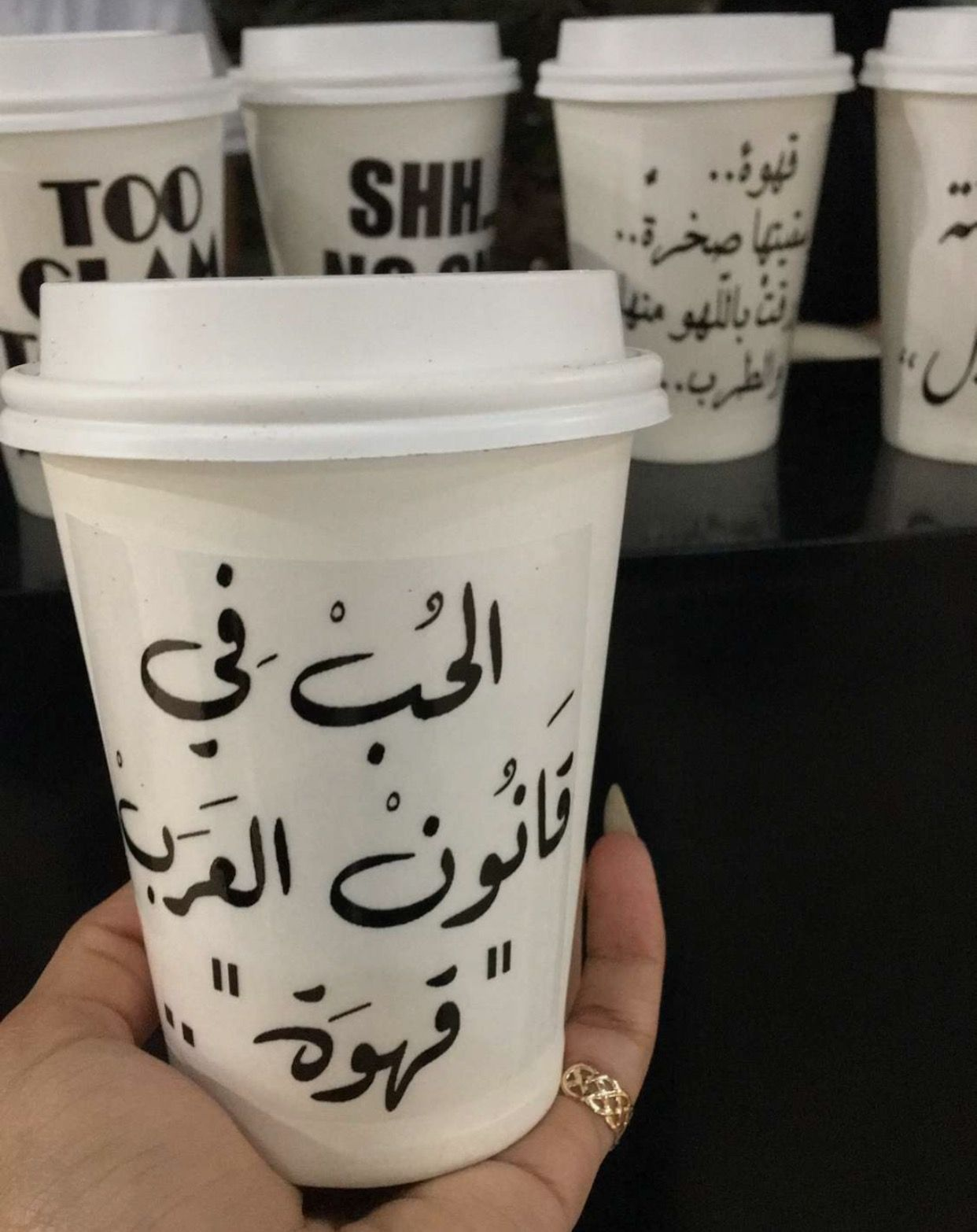 Pin By Daloo On Coffee Coffee Quotes Arabic Coffee Coffee Addict