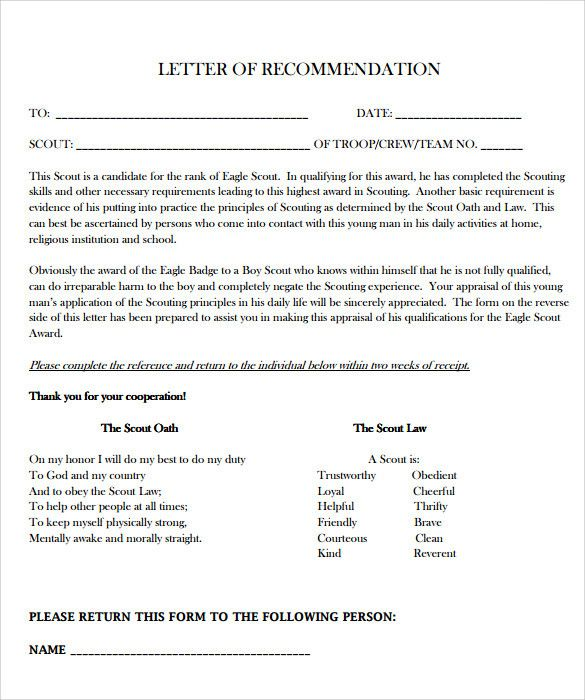 recommendation letter for eagle scout sample beautiful