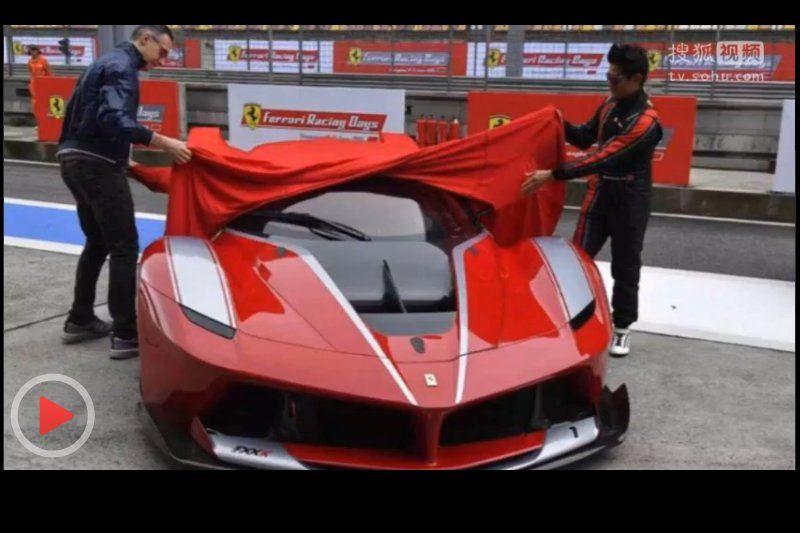 Aaron Kwok Buys A Ferrari Fxxk Girlfriend Moka Fang Excited Like