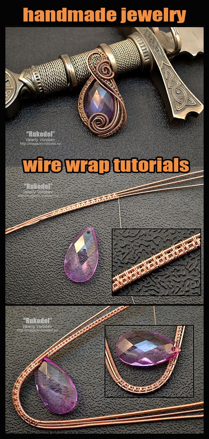 Photo of How to make wire wrapped pendant step by step.