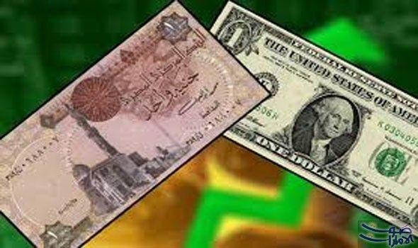 سعر الجنيه المصري مقابل الدولار الأميركي الخميس تعرف على سعرعملات الدول العربية مقابل الدولار الأمريكى 1 جنيه مصري 0 0561 دولار أميركي 1 Wlen Money Clip Opa