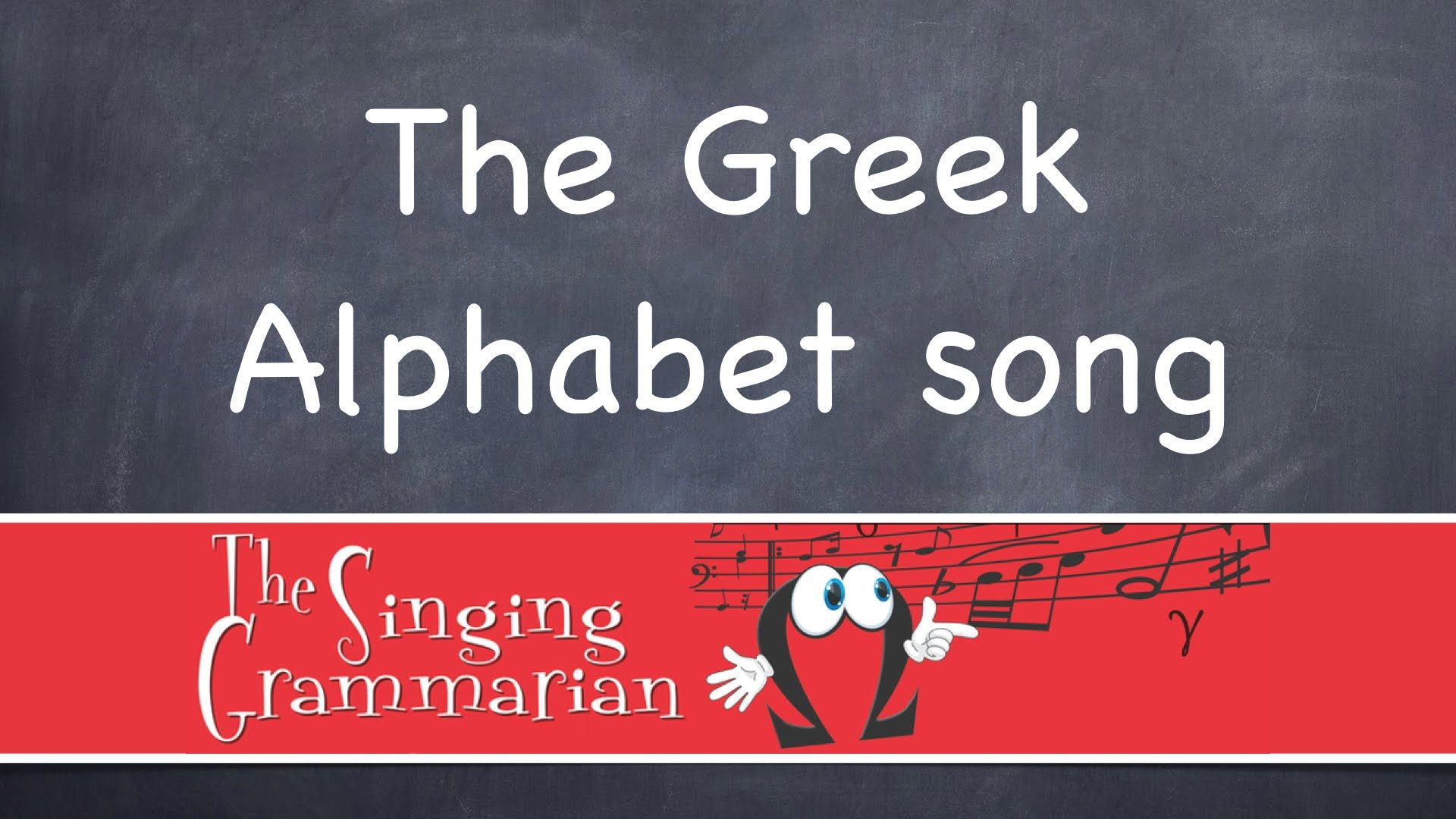 The First Of 18 Songs By The Singing Grammarian Songs