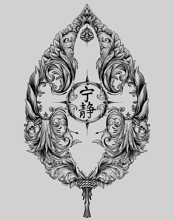 Laura Black Firefly Tattoo: Firefly Print Serenity Victoriana