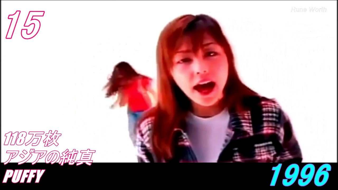 90年代 全名曲ミリオンヒット 1990 2000 Songs Enka Karaoke