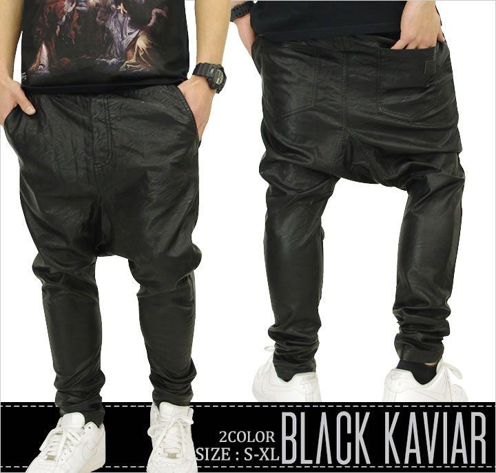 28bb2d35d7161 3rd-hiphop | Rakuten Global Market: BLACK KAVIAR black caviar pants ...