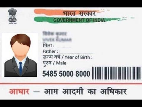 afd97ebe84641e80406571ee7d0799db - How To Get A Soft Copy Of Aadhar Card