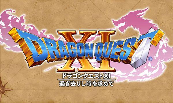 Dragon Quest XI arriverà su Nintendo Switch!