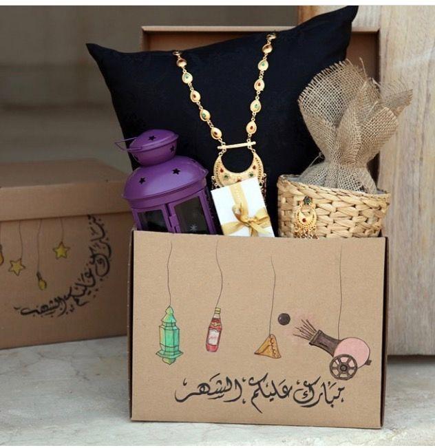 افكار لهدايا رمضان Ramadan Crafts Ramadan Decorations Ramadan Greetings