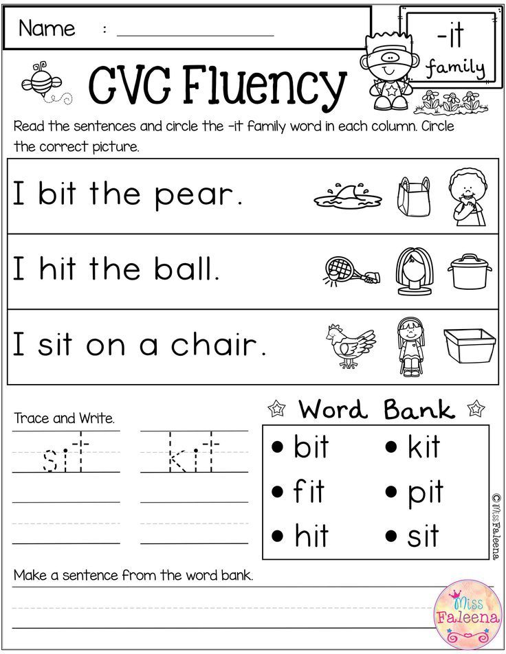 Free CVC fluency | TpT FREE LESSONS | Pinterest