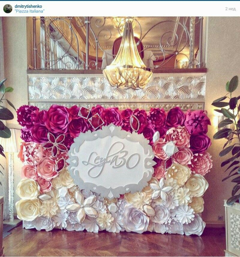 Paper backdrop wedding Paper backdrop Pinterest