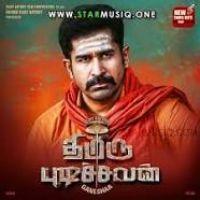 Thimiru Pudichavan 2018 Tamil Movie Mp3 Songs Download | Isaimini