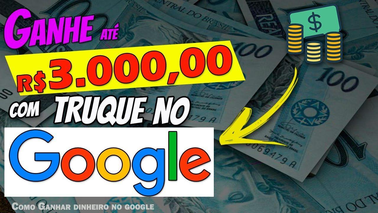 Como Ganhar dinheiro no Google com esse Truque Sec...