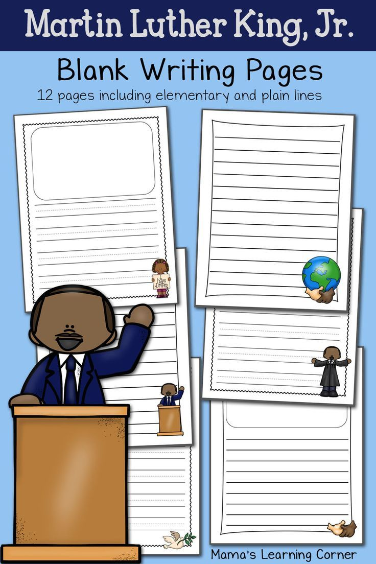 Martin Luther King, Jr. Blank Writing Pages