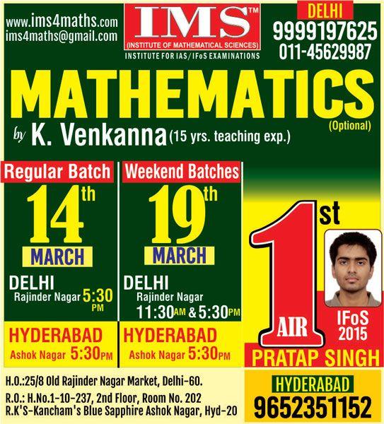 UPSC/CSE IAS/IFoS Mathematics Optional Coaching New Batch Begins