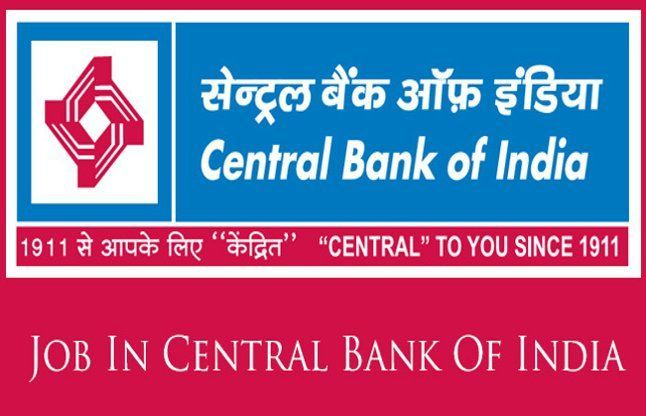 Central Bank of India Recruitment 2019 - Central Bank of ... on united bank of india, national bank of india, rbi india, central state bank, union bank of india, oriental bank of india, state bank of india, reserve bank of india,