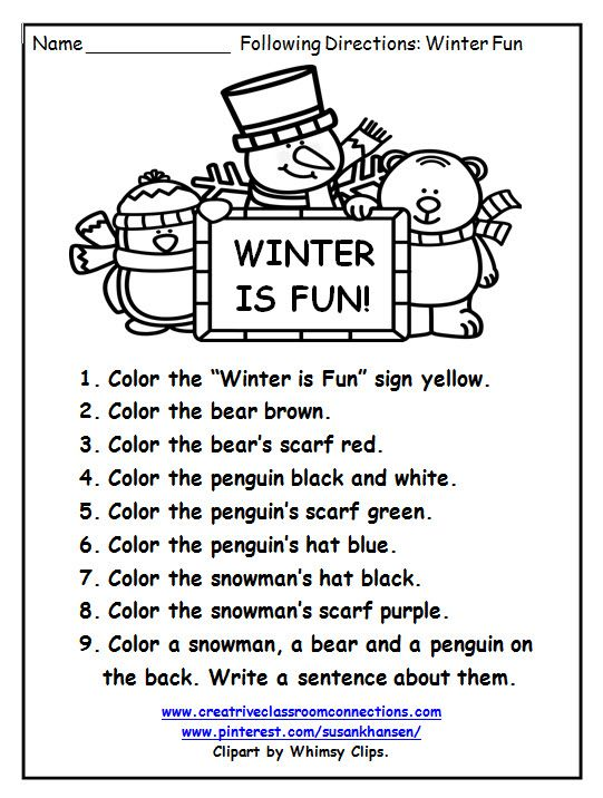 This free Following Directions worksheet provides some fun – Directions Worksheet