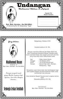 Desain Unni Undangan Walimatul Khitan Dan Aqiqah Hamdan