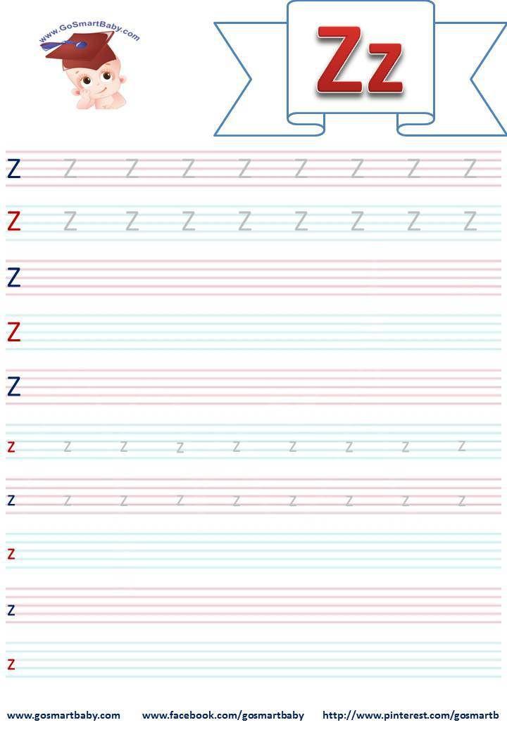 Smart Baby  Ecrire La Lettre De LAlphabet Script Z Z  Education