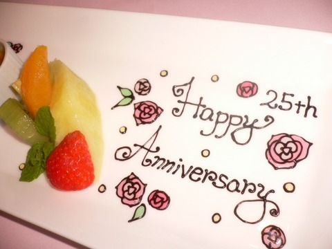 ホテルロイヤルオリオン 那覇市 Sena S Style バースデープレート 結婚記念日ケーキ チョコプレート