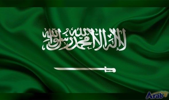 Saudi Arabia Condemns Bombings In Somalia And Afghanistan Saudi Arabia Flag Saudi Flag Saudi Arabia