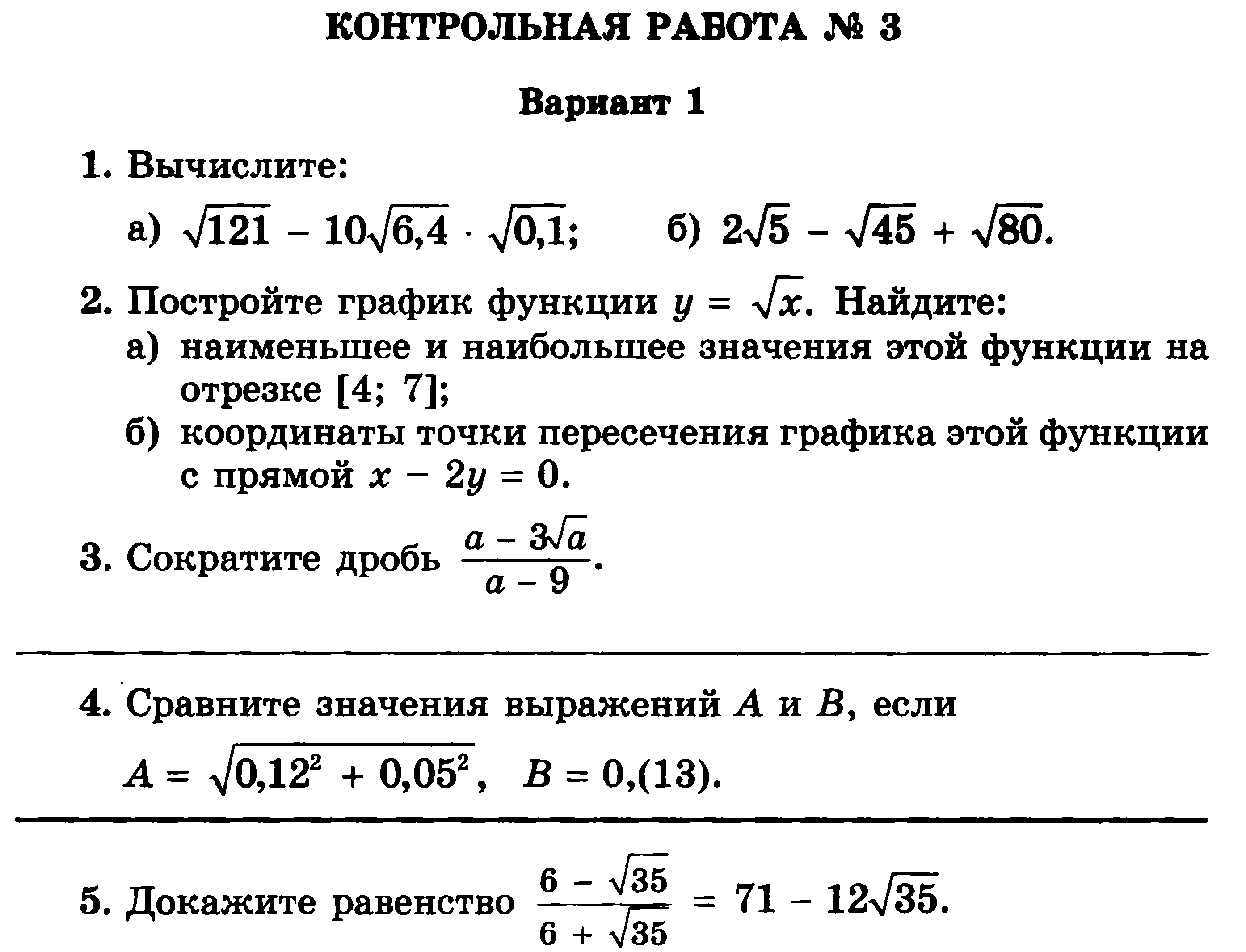 Скачать информатика 8 класс угринович учебник.