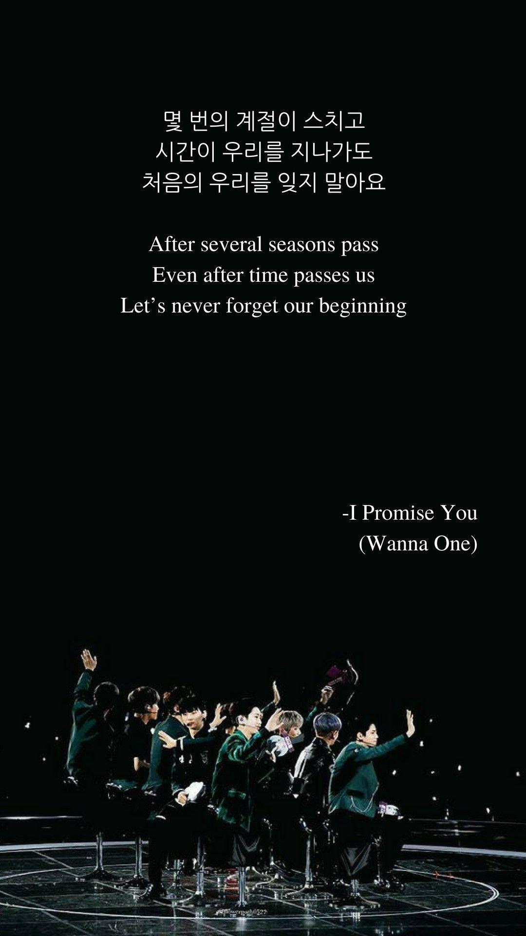 I Promos You By Wanna One Lyrics Wallpaper Korean Pinterest