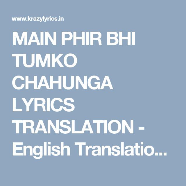 Main phir bhi tumko chahunga lyrics translation english main phir bhi tumko chahunga lyrics translation english translations and meaning of hindi songs stopboris Gallery