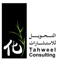 وظائف في شركة تحويل المحدودة Job Saudi Arabia Calligraphy
