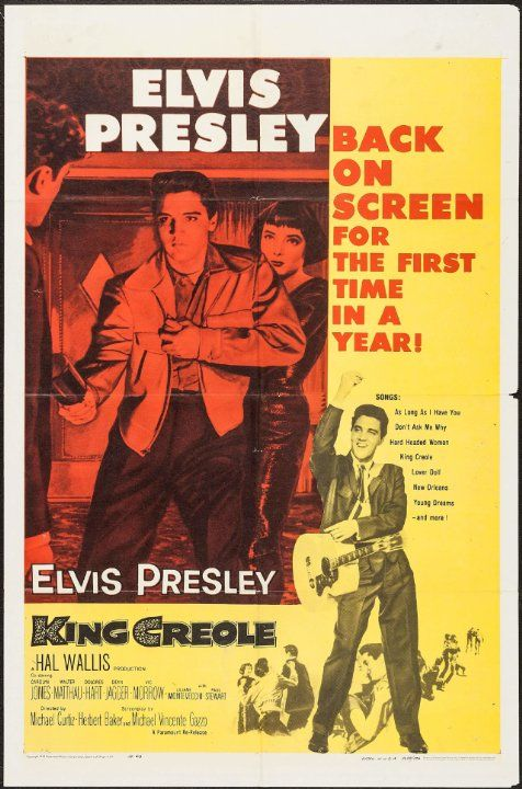 Kitara kainalossa (1958)