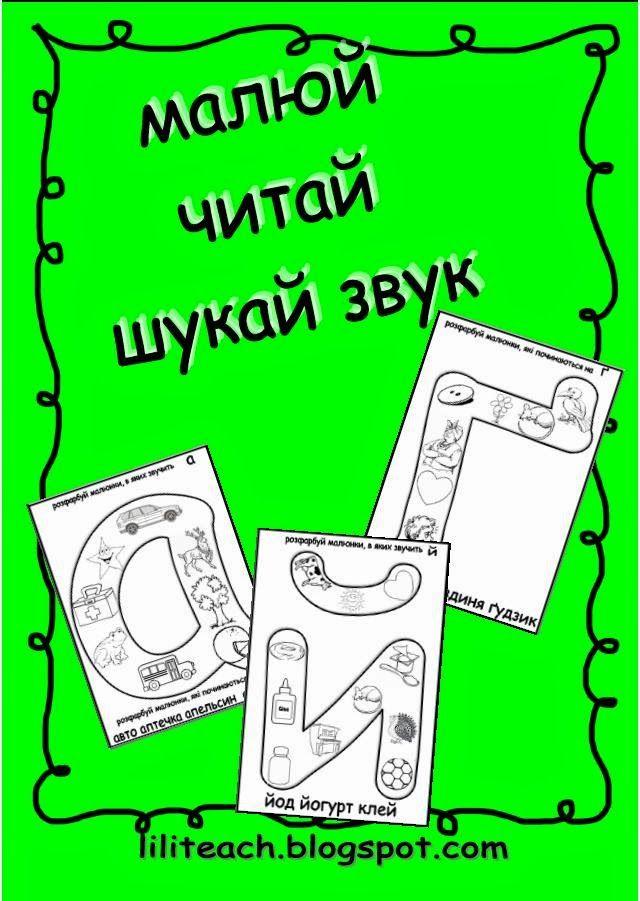 Укрсиббанк кредит на жилье
