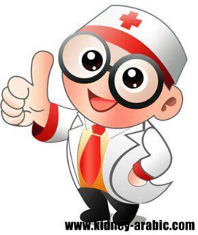 كيف يمكن علاج إزالة السموم بالأعشاب مساعدة مرضى الفشل الكلوي Kidneydisease Mortar And Pestle The Cure Kidney