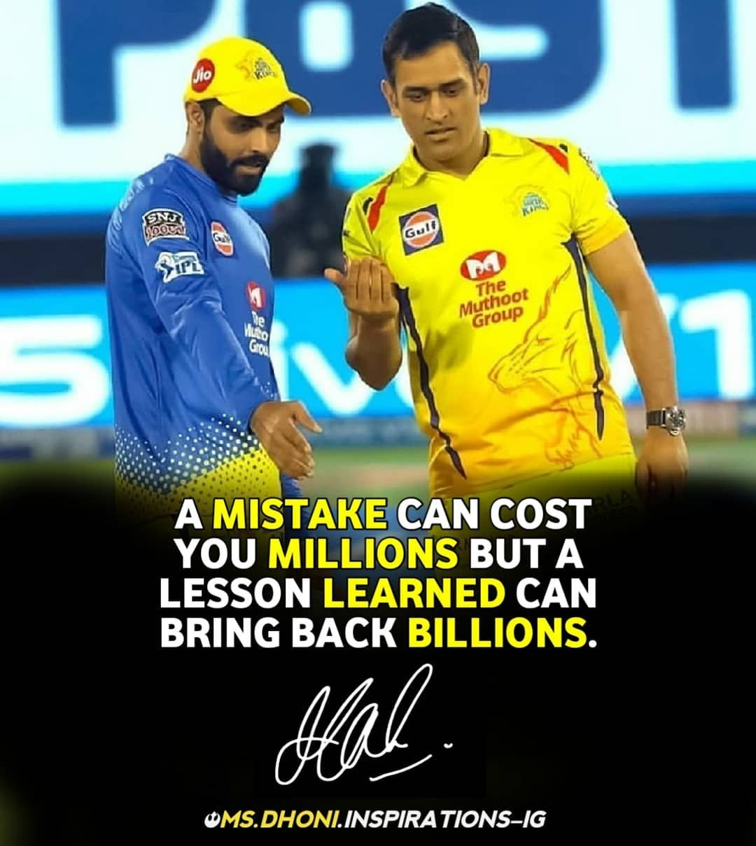 Pin By Jatadhar Sara On Motivation In 2020 Dhoni Quotes Ms Dhoni Photos Inspirational Quotes About Success