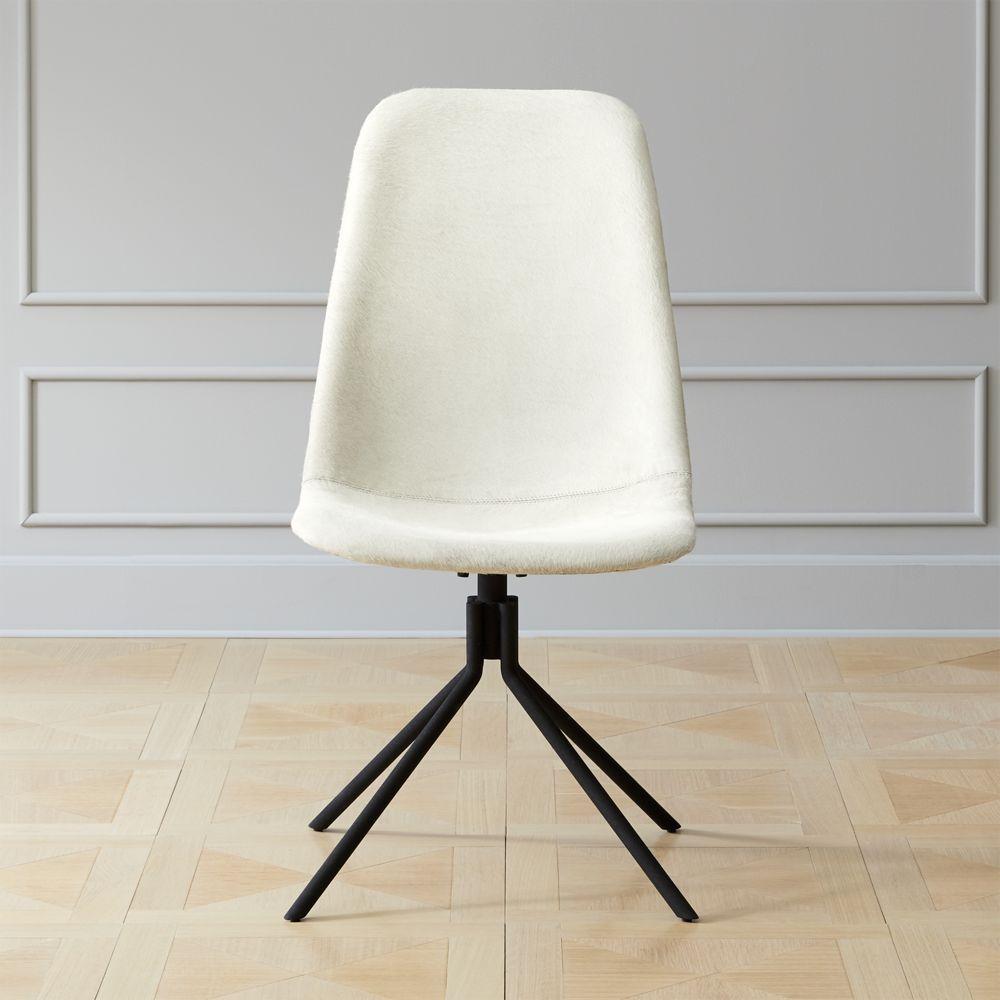 Cb2 january catalog 2019 carine cowhide office chair
