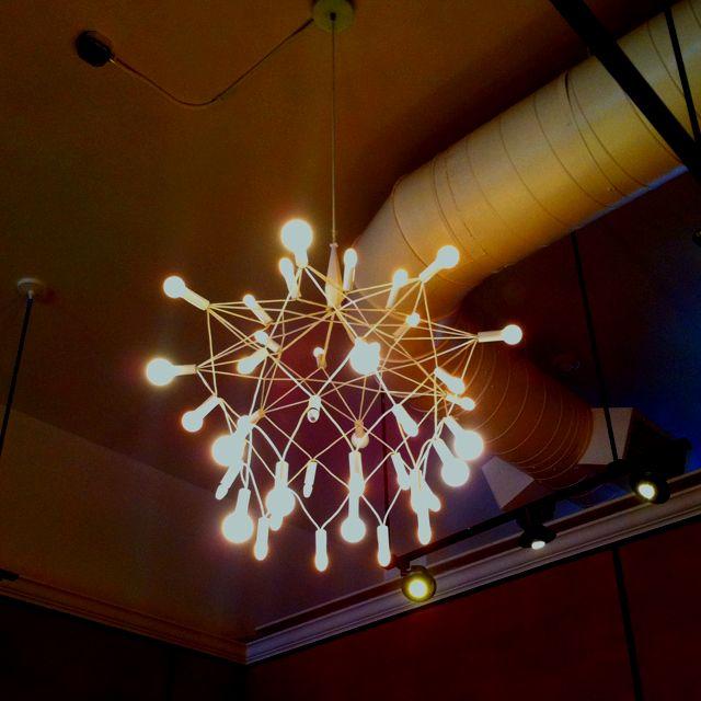 Funky Lighting Fixture At Starbucks Everything Revolves