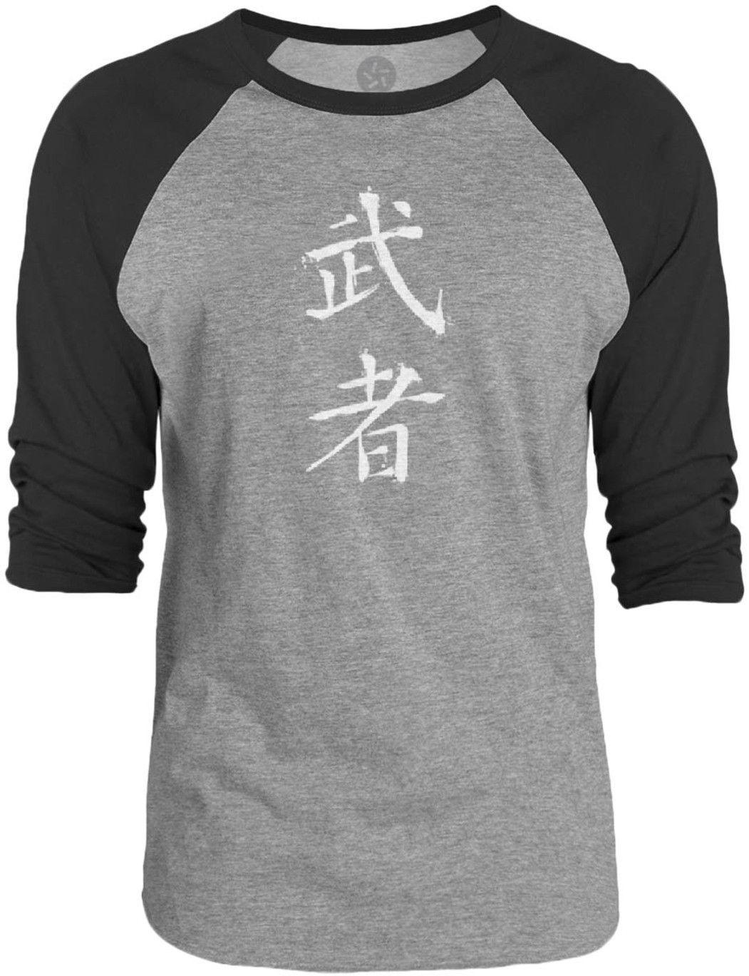 Big Texas Warrior Chinese Symbol White 34 Sleeve Raglan Baseball