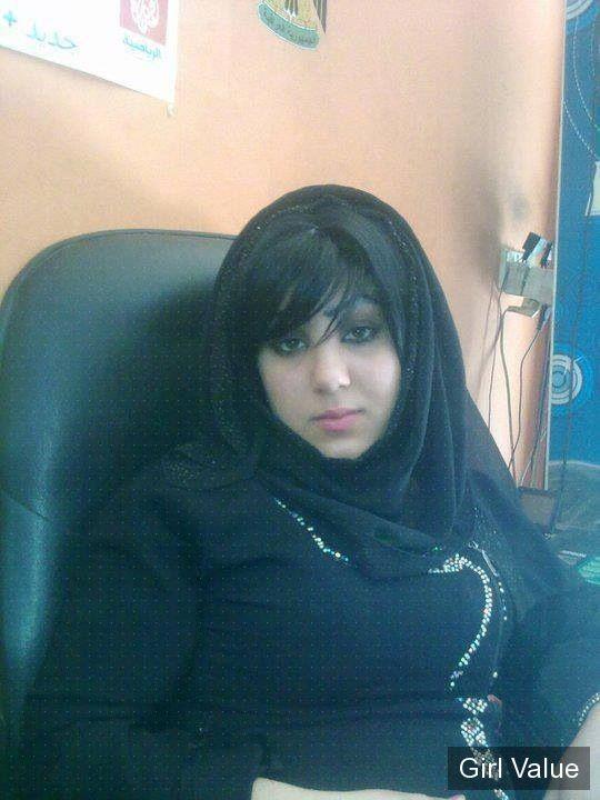 saudi beautiful girl images
