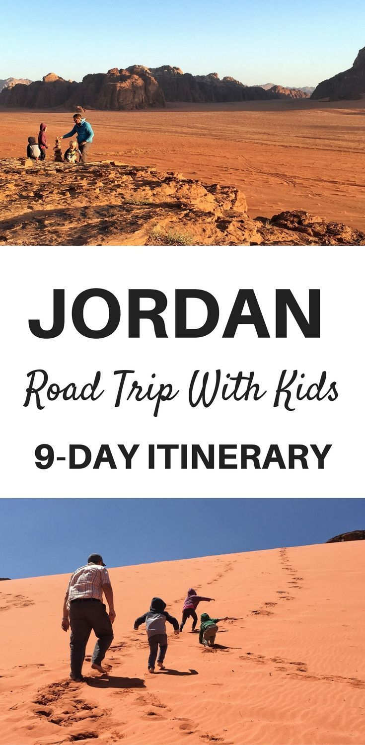 Jordan Road Trip with Kids #traveltojordan