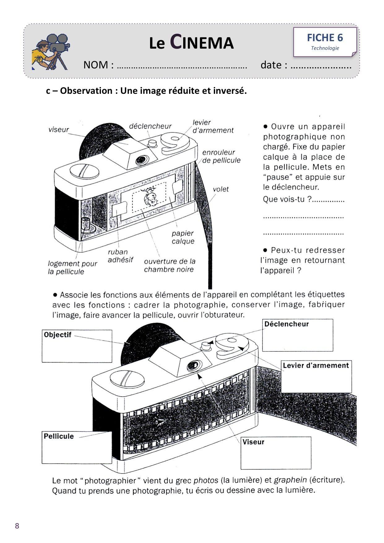 Cinéma c3 | Bout de Gomme