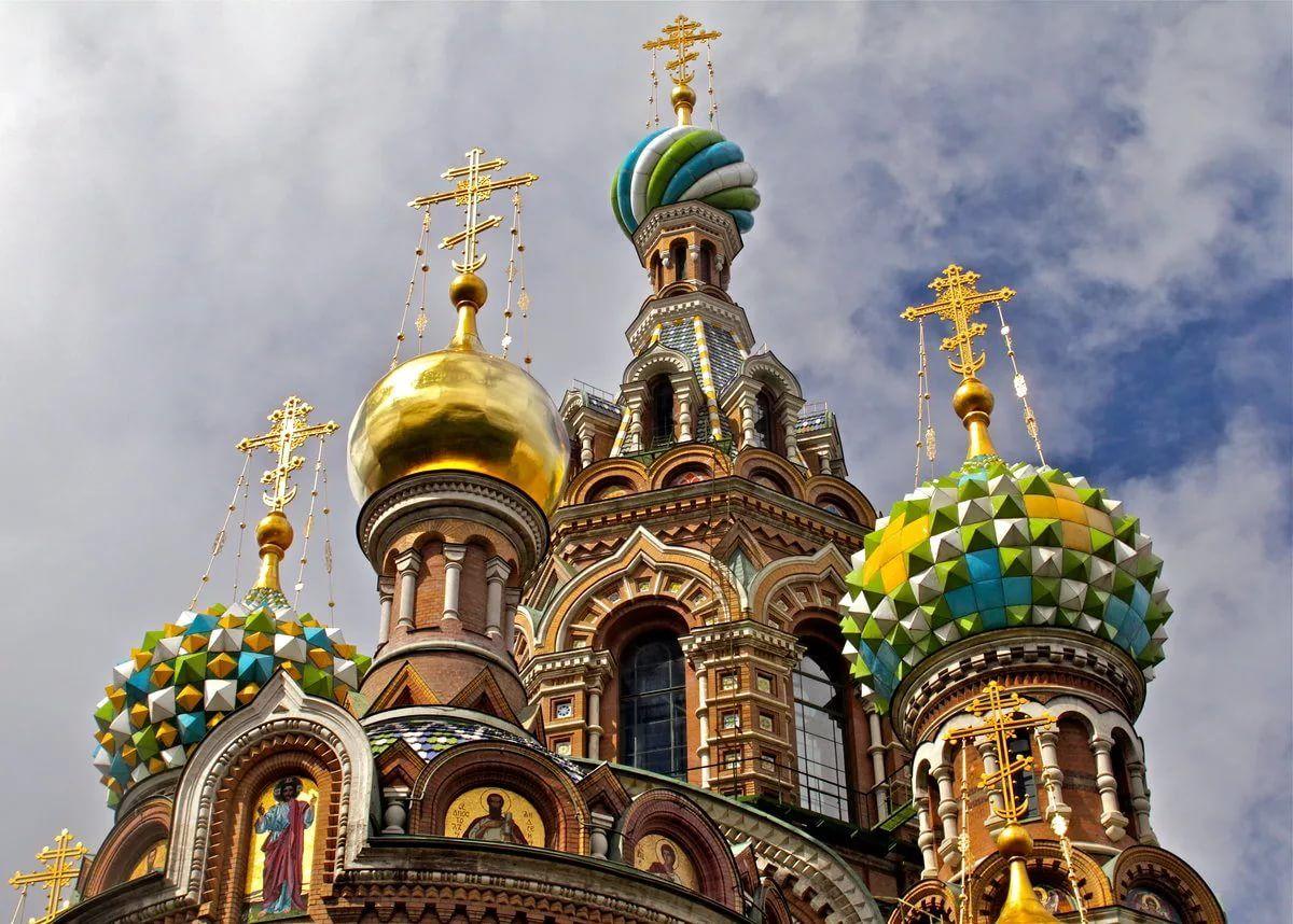 Православие россия картинки