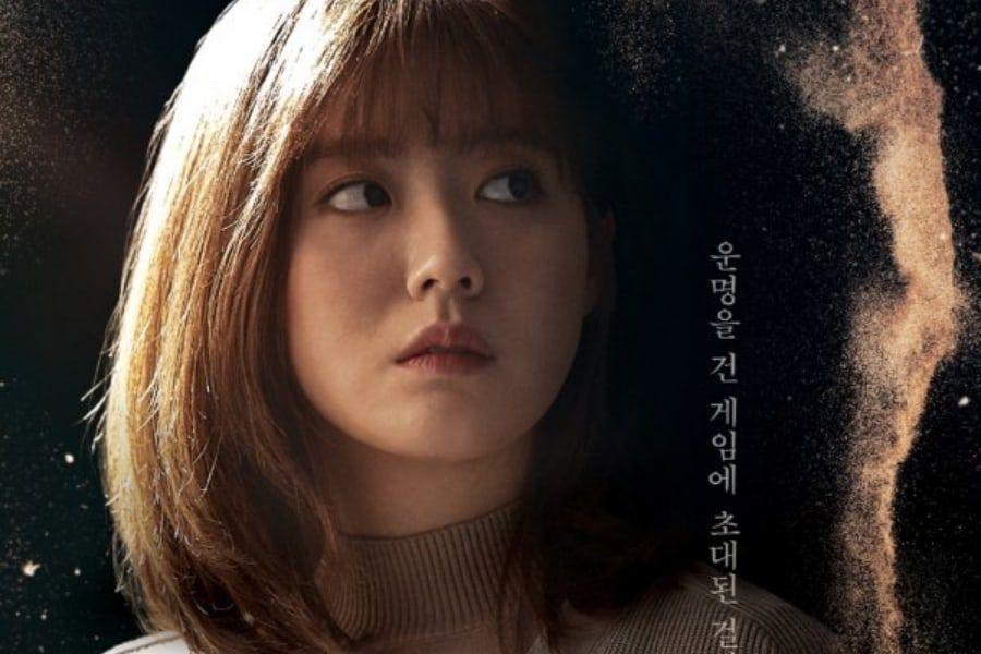 """365: Repeat The Year"" Unveils Special Posters For Lee Joon Hyuk, Nam Ji Hyun, And Kim Ji Soo"
