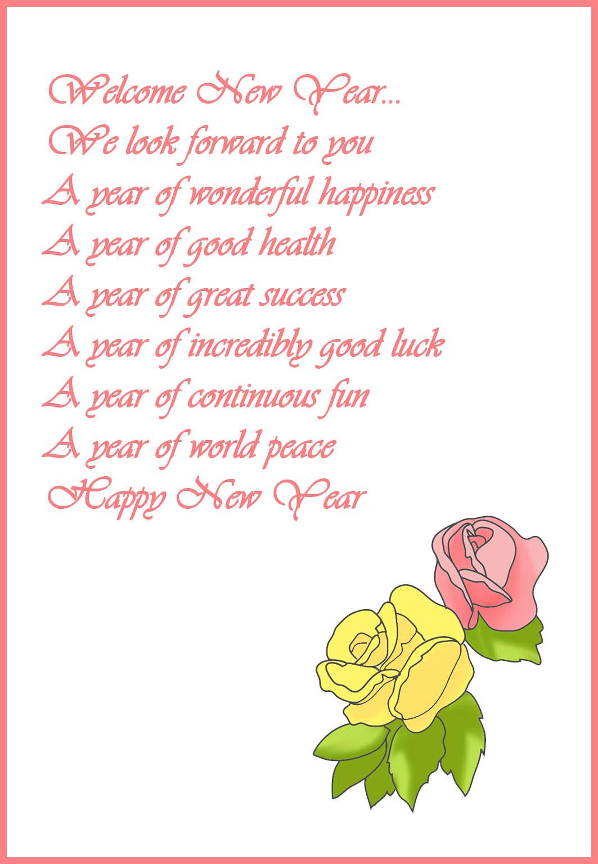 Happy New Year 2017 Poems | Happy New Year 2017 Poems | Pinterest ...