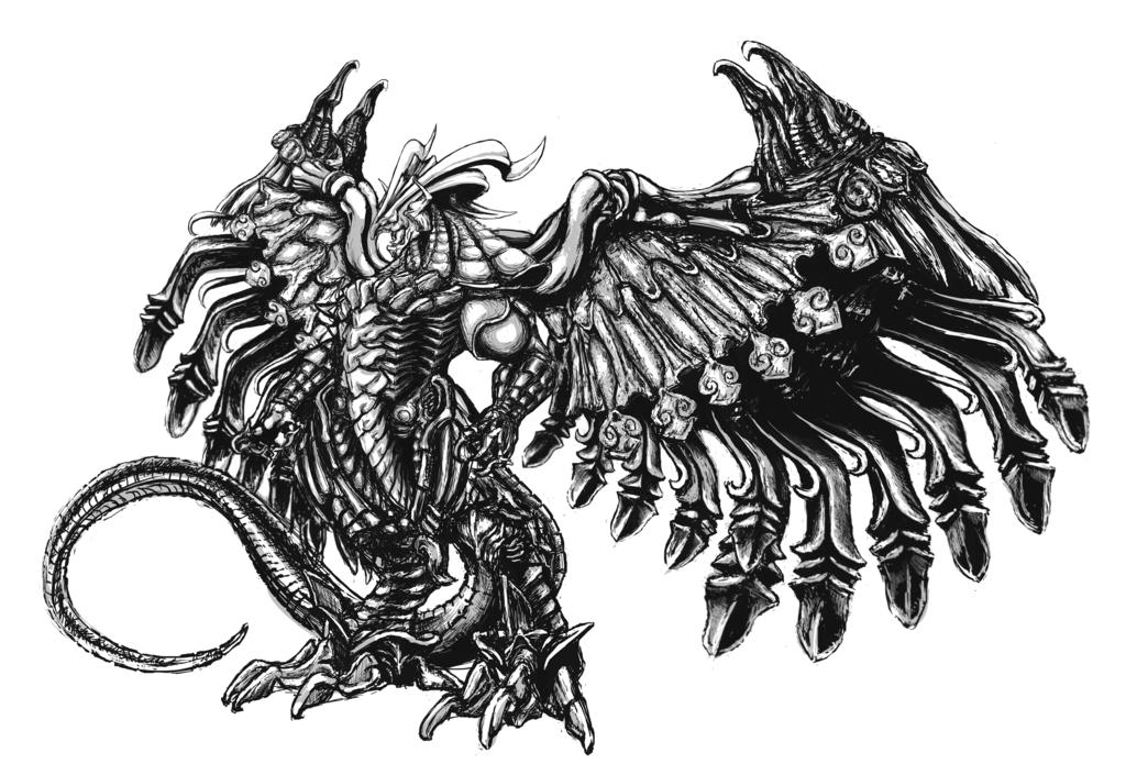Bahamut Ffx By Inbetwixt93 On Deviantart Bahamut Final Fantasy Art Fantasy Games